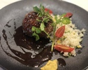 TO 国産和牛のハンバーグステーキ 180g 赤ワインとトリュフのソース