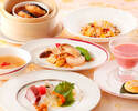 Premium lunch course (9/1~)