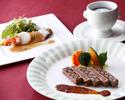 【9.10月】旬の魚料理orお肉料理を愉しむ「シェフのおすすめディナー」