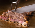 <ディナー>ステーキをお好きなだけ