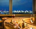 【東京都民限定・バルゾーン】Come to Eat ~東京で夏旅気分を味わおう!~【フィアンコ・ア・フィアンコ】