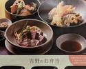 佐賀牛 味噌焼き弁当(炊き込みご飯)