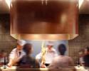 【ディナー・牡丹コース】フォワグラ茶碗蒸し、国産牛サーロインと鉄板焼きで仕上げる鮭といくら御飯など全9品 8,800円