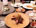 【記念日や接待にオススメ】オーストラリア食材の全7品豪華フルコース