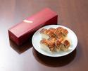 【デリバリー】 鰻棒寿司