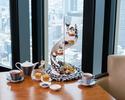 "【Sep 1-Nov 30】""Monochrome Leopard"" Afternoon Tea"