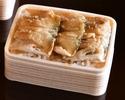 穴子飯弁当(小)