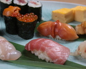 Special Sushi Course