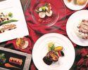 【平日限定】アニバーサリープラン~Bonheur~ボヌール シャンパンとホールケーキ付