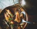 【追加メニュー】コースの魚料理を魚介のカタプラーナに変更できます