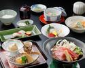 日本料理 会席料理「恩湖知新」9500円ランチ