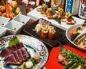 ≪料理のみ≫鰻とかつおのわらやきコース9品 3500円(税抜)