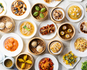 【Lunch Official Online Special After 1:30 PM】 All-you-can-eat dim sum! (Weekdays only)