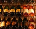 ワインペアリング付きビストロコース