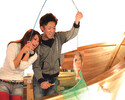 12.1月 鯛の塩釜付き釣りコミコース(お料理5品+釣りチケット3枚)【ランチ・ディナー】