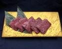 【肉デリバリー】国産厚切りハラミ80g