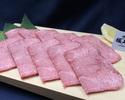 【肉デリバリー】沖縄県産牛タン80g