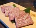 【肉デリバリー】A5ランク 石垣牛 サーロイン 120g