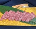 【肉デリバリー】A5ランク もとぶ牛 リブロース 80g