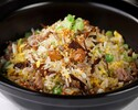 AUSTRALIAN WAGYU BEEF AND FOIE GRAS FRIED RICE (FULL PORTION)