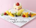 【記念日プラン】嬉しい特典付き!ホテル伝統のローストビーフランチ+サラード&スイーツアイランド付