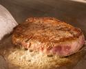 【13:30予約限定】ライブキッチンで焼き上げるステーキランチ