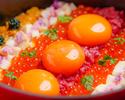【うしみつ一門ALLSTARコース】※『春のうしみつ飯 ~和牛、雲丹、いくら、筍~』をお召し上がりいただけます。
