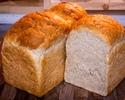 ◎しっとり食感◎ 全粒粉の山食パン(1本)