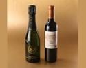 【2名様分 デリバリー用】ラ ターブル グルメボックス<ペアリングハーフワイン2種付き>