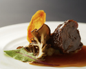 Seasonal Dinner Course (Wagyu beef)