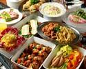 デラックス宴会プラン~旬の野菜とハンバーグが楽しめるお手頃コース~