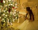 大人のご褒美 世界三大珍味クリスマスプラン