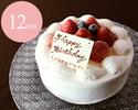 バースデーケーキ<直径約12cm>