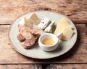【テイクアウト】チーズ盛り合わせ