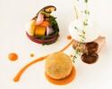 September 13:00-WEB Reservation for Mizuki Kin Petit Fleur-Autumn Taste Hotel Lunch Tour-