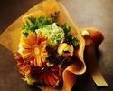 ★Please order with meals★【Bouquet】 3,630 yen