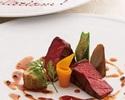 【フランスレストランウィーク2020】「黒毛和牛フィレメインコース」
