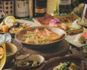 DINNER【カタプラーナコース】ポルトガル料理の定番を揃えたマヌエルフルコース!