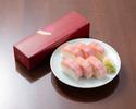 【デリバリー】 金目鯛棒寿司