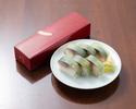 【デリバリー】 さば棒寿司