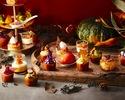 [Autumn taste! Sweet potatoes, chestnuts, squash, etc.] Sweet Autumn Festa
