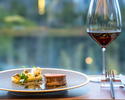 (WEB Limited)  Atelier Dinner Course with a glass of Champagne present