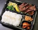 【テイクアウト】厚切り牛タン焼肉弁当