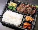【テイクアウト】薩摩牛焼肉弁当