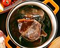 牛ホホ肉の煮込