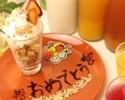 【SHUGAR 渋谷店】時間無制限飲み比べし放題+お祝いプレート付きサプライズプラン🎉