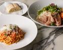 【Weekday Lunch】Italian salad + Pasta