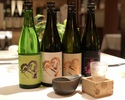 Pairing dinner of Izumi Bridge and INTORNO