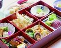 Shichigosan celebration plan