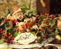 【12/1~26】クリスマスランチ 38500 【B】